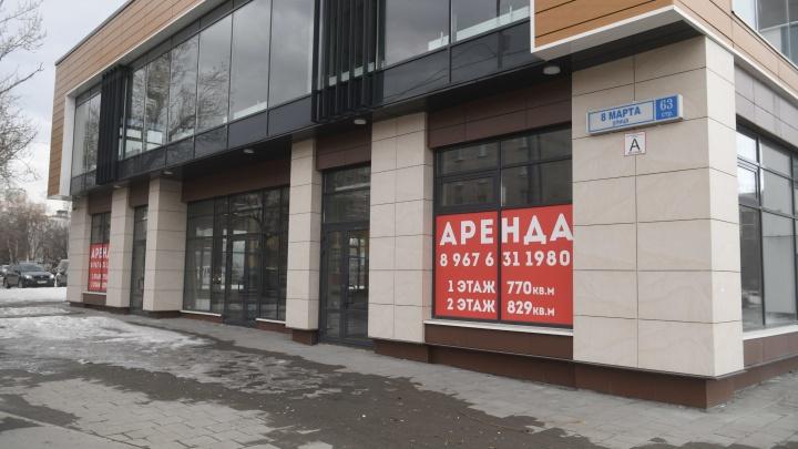 Мэрия не станет открывать пункт скорой помощи в незаконно построенном здании над станцией «Бажовская»