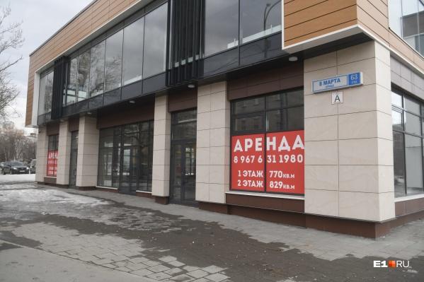 Мэрия не захотела открывать пункт скорой помощи или Дом детского творчества в здании над «Бажовской»