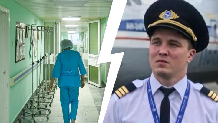 «Что с ним сделали в больнице?»: 5 вопросов врачам от тети погибшего в Екатеринбурге якутского летчика