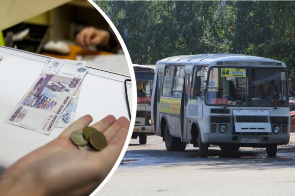 Шоумен Павел Мелешкин в начале 2000-х работал контролером на автобусных маршрутах<br>