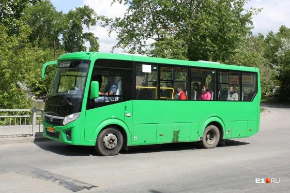 Автобусы № 42 начнут ездить до «Меги»