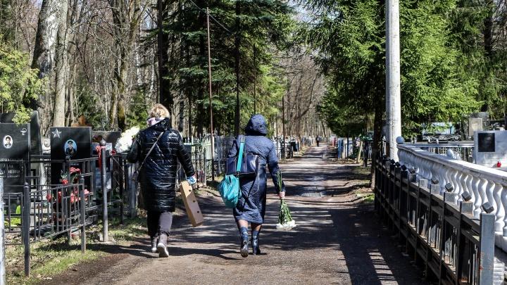 Нижегородцы прислушались к властям и не пошли на кладбища на Радоницу