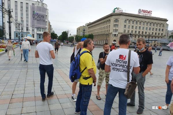 Корреспондент E1.RU в прямом эфире расскажет и покажет, как проходит акция в поддержку Фургала