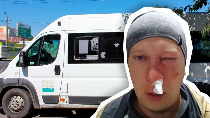 «Кричал на женщин, матерился»: в Челябинске маршрутчик ударил пассажира за сделанное ему замечание