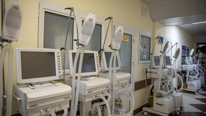 Минздрав Новосибирской области объяснил расхождения в статистике по пациентам в реанимации и на ИВЛ