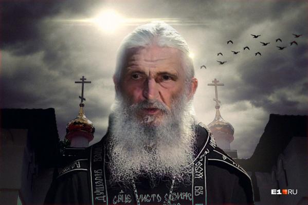 Под крылом экс-монаха Сергия жили люди с судимостью