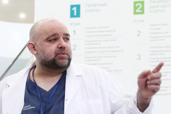 Денис Проценко, главврач московской больницы, куда госпитализируют пациентов с подозрением на коронавирус COVID-19