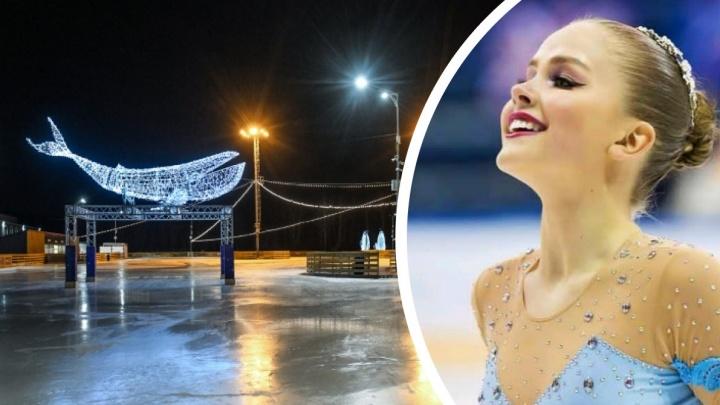 Главная красотка города проведет мастер-класс по фигурному катанию в парке Маяковского