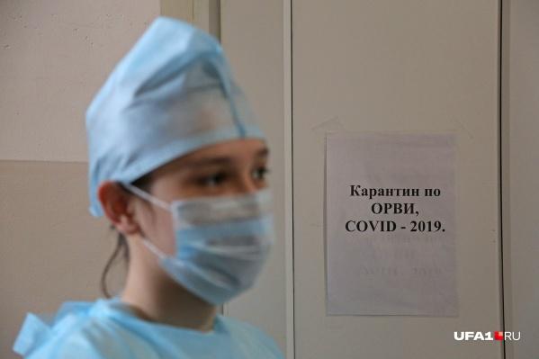 В медучреждении усилили меры защиты от инфекции