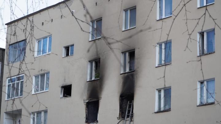 В центре Перми при взрыве бытового газа в квартире погиб человек