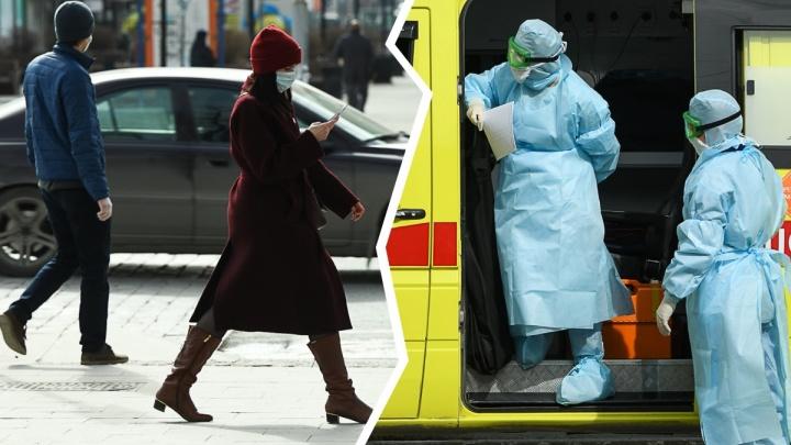 Первый погибший с коронавирусом и отмена госэкзаменов в УрФУ: кратко о COVID-19 в Екатеринбурге