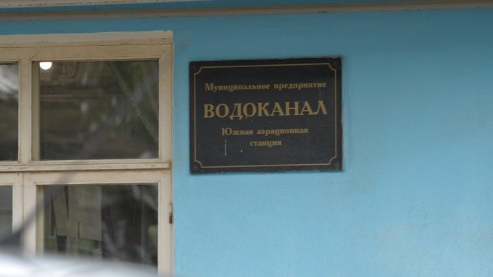 «Водоканал» Екатеринбурга оштрафовали за риск распространения коронавируса