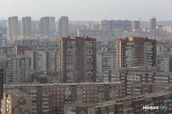 """УК ЖСК самая крупная управляющая компания в городе. Сейчас она управляет <nobr class=""""_"""">2093 домами</nobr> в Красноярске"""