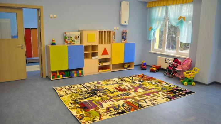 В Екатеринбурге вдвое выросло число детсадовских групп, закрытых из-за коронавируса