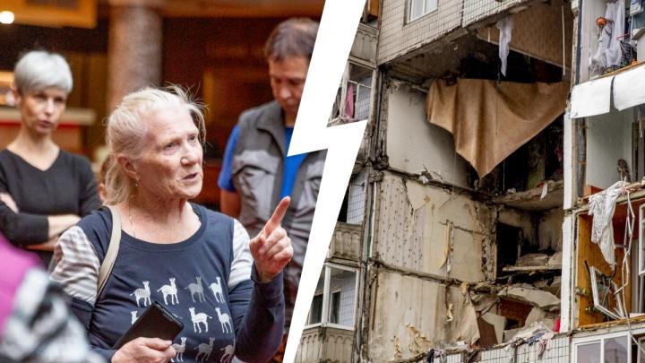 В Ярославле жильцы взорвавшегося дома выйдут на митинг к зданию правительства