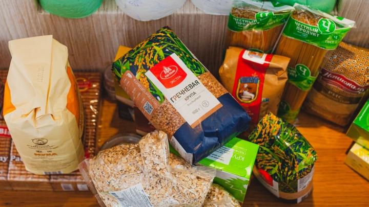 Власти Прикамья рассказали, как будут выдавать продуктовые наборы школьникам и студентам