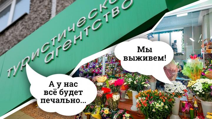 Как коронавирус и обвал рубля бьют по малому бизнесу в Челябинске