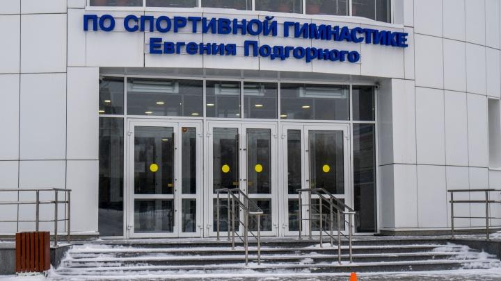 Продолжение скандала в центре Подгорного: суд заставил оплатить моральный ущерб одному из сотрудников