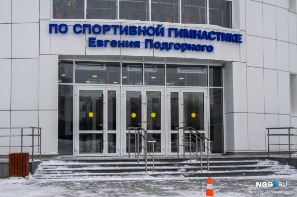Скандал в Центре подготовки по спортивной гимнастике Евгения Подгорного получил продолжение в суде