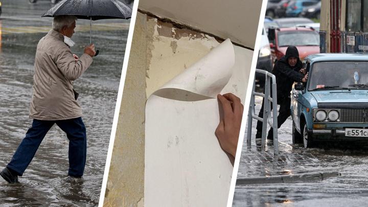 Челябинск утонул в лужах, затоплены дома, храм, поликлиника. В мэрии говорят, что ливнёвка сработала