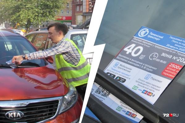 """Получить информацию о работе платных парковок Тюмени вы можете круглосуточно по номеру:&nbsp;<nobr class=""""_"""">8 800 250-07-22</nobr> (звонок бесплатный)<br><br>&nbsp;"""