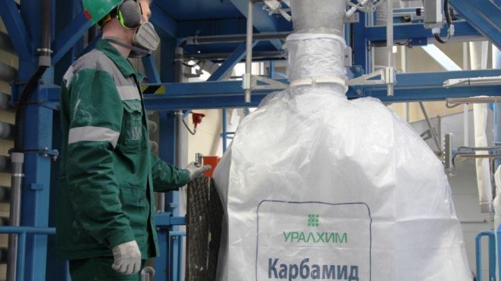 Пермский «УРАЛХИМ» подвёл производственные итоги за первый квартал 2020 года