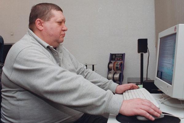 Успенский жил и творил в Красноярске, хотя родился в Барнауле