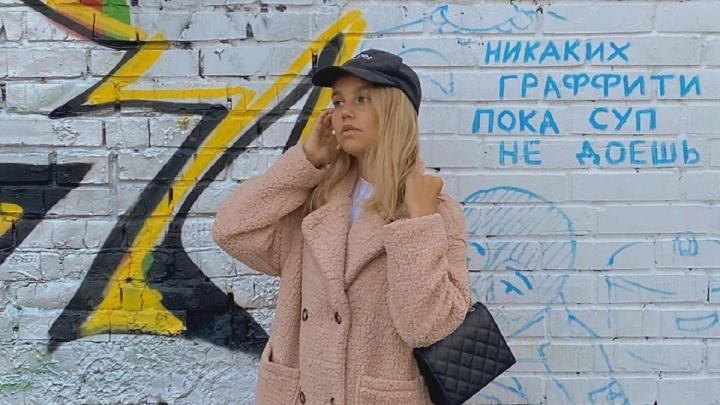 Еще одна победа тюменцев: лучшим юным блогером России стала Ксения Лалетина