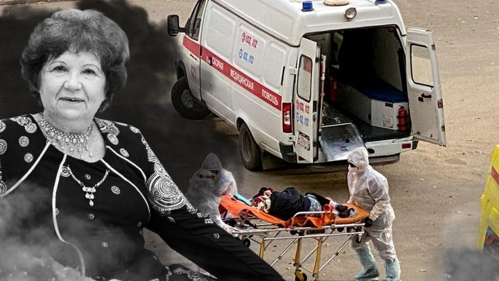 «Легкие были поражены на 92%»: история последних пяти дней жизни тюменки с коронавирусом