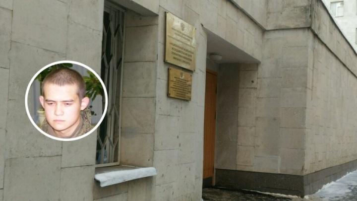Шамсутдинов пожаловался на предвзятость психиатров: «Мне сказали, лучше бы я повесился»