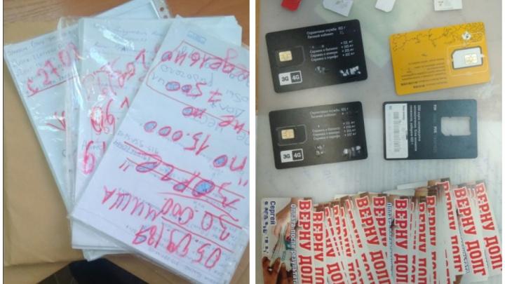 Отправляли похоронные венки и били стекла в машинах: в Новосибирске задержали группу коллекторов