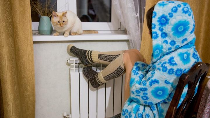 Отопление в Ярославле будут давать две недели: опубликовали график