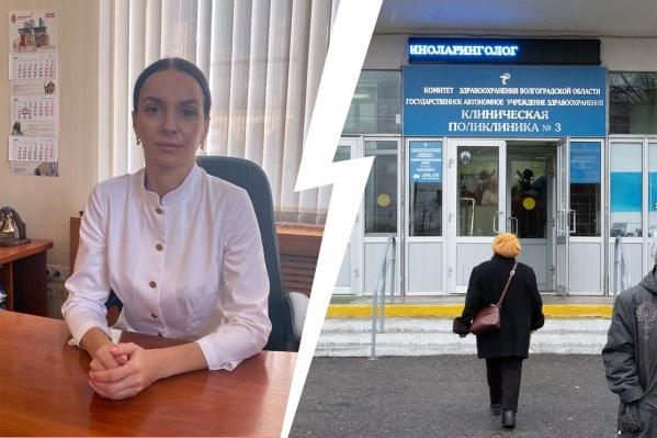 Ольга Соловьева занималась в облздраве работой с обращениями граждан