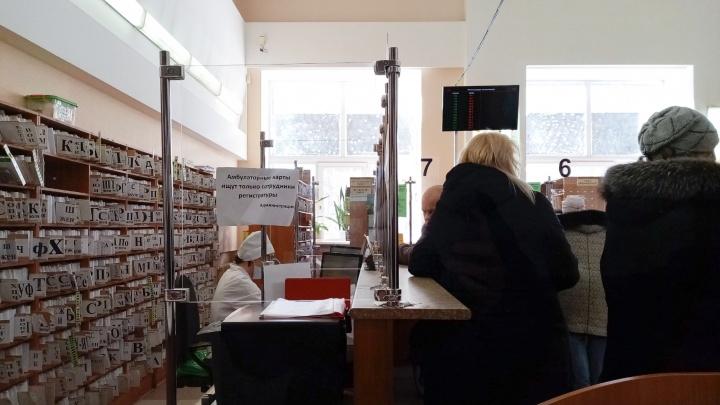 В Прикамье увеличилось число людей, находящихся на карантине из-за подозрения на коронавирус