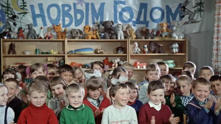 Тест с бородой: угадай советский новогодний фильм по первому кадру