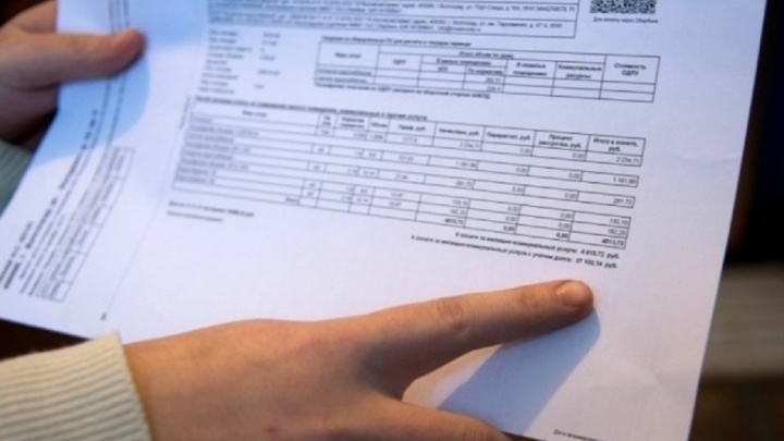 В Волгоградской области отменили поверки и замены счётчиков до следующего года