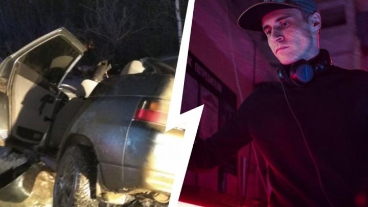На Урале повторно изучат обстоятельства резонансной аварии, в которой погиб диджей и его друзья