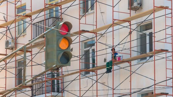 В Самарской области сократили план по капитальному ремонту домов
