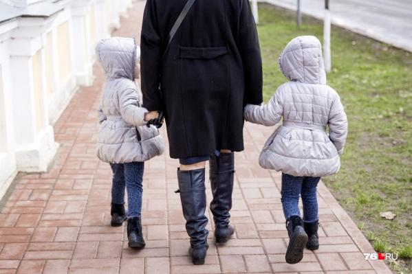 Речь идет о многодетных семьях