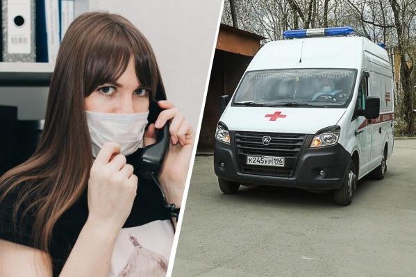Коронавирус всё больше распространяется по Свердловской области