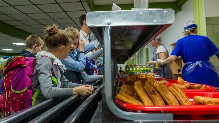 В школах Самарской области обновят пищеблоки