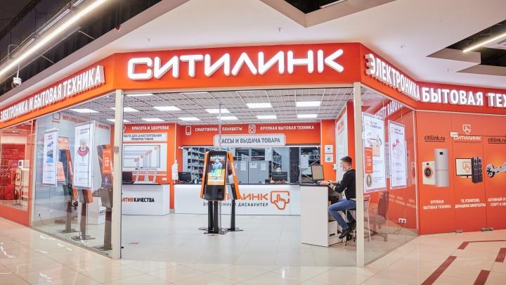 Скидки до 70%, покупка за пять минут: репортаж с открытия нового магазина «Ситилинк» в Екатеринбурге