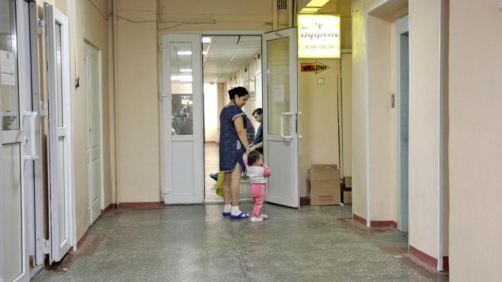 В детских поликлиниках начали приём всех пациентов — рассказываем, как он будет проходить