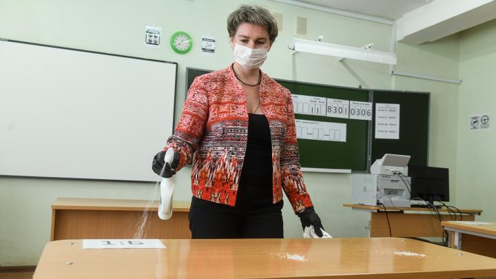 Зеленая разметка не такая депрессивная: как екатеринбургские школы готовят к ЕГЭ в условиях коронавируса