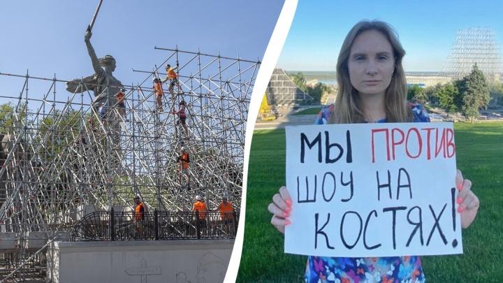 «Шоу на костях»: волгоградцы требуют перенести концерт российских звёзд с Мамаева кургана