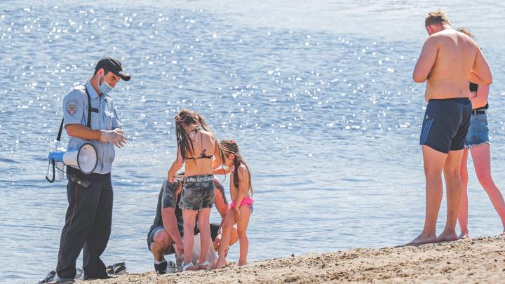 В Пермь пришло лето. А можно ли идти на пляж во время самоизоляции?