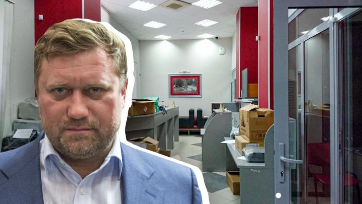 «Ситуация не радужная, но лучше, чем на кладбище»: в Волгограде продают офисы бывшего банка «КОР»