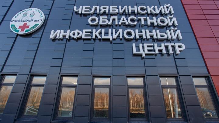 Губернатор рассказал, сколько корпусов добавят построенной под Челябинском инфекционной больнице