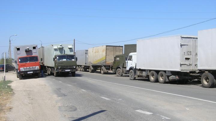 Весовой контроль в Волжском прекратил работу сразу после приезда дальнобойщиков