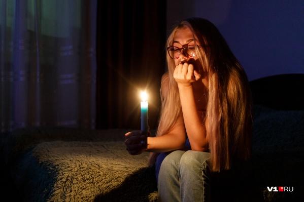 Волгоградцев почти на весь день оставят без света